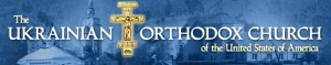 Ukrainian orthodox church masthead